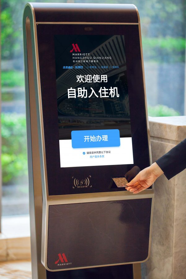 Facial recognition machine at Marriott hotels.