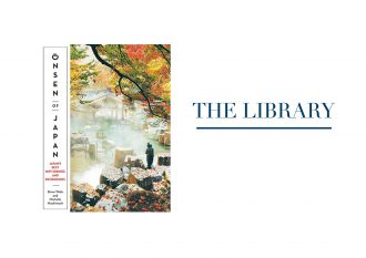 The Library web banner with Onsen of Japan book cover featuring illustration of person by hot spring.