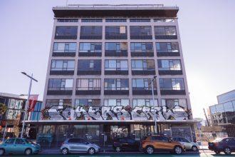 Derelict Christchurch office building