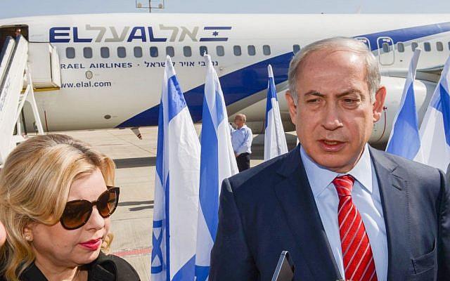 Israeli prime minister/
