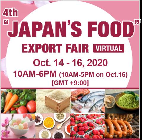 jp expo