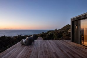 Wellington's New Clifftop Retreat